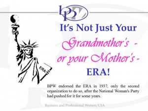 Not your mother's ERA